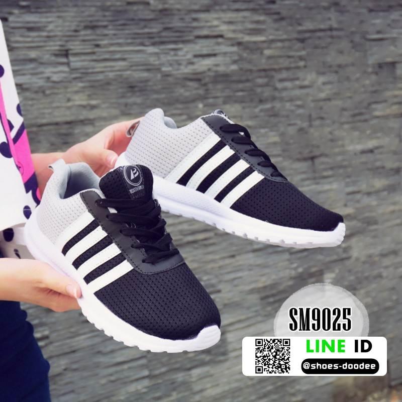 รองเท้าผ้าใบ ทรงสปอร์ต แต่งแถบข้าง SM9025-BLK [สีดำ]