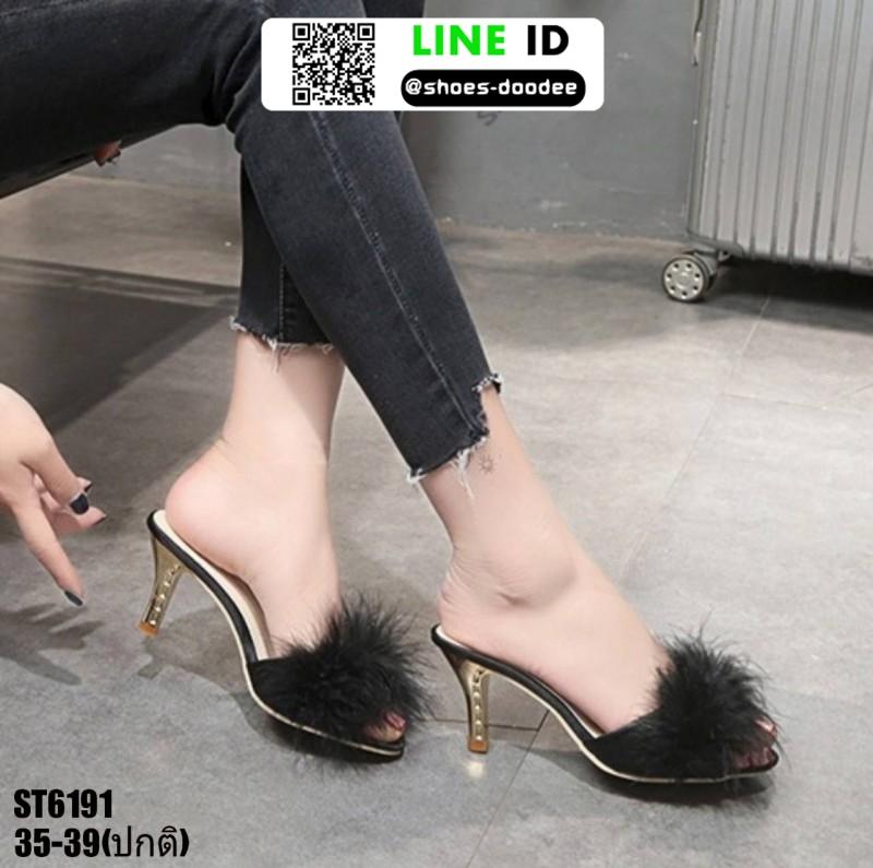 รองเท้าส้นสูงแบบสวมขนเฟอร์ ST6191-BLK [สีดำ]