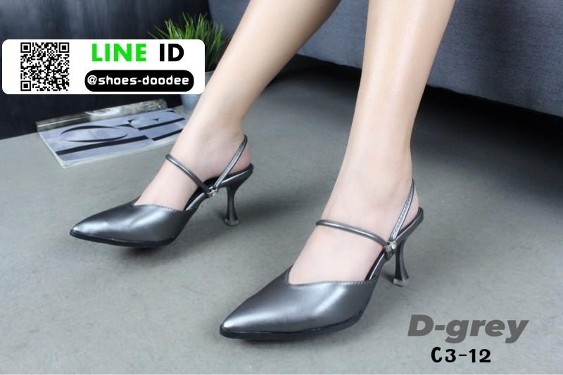 รองเท้าเปิดส้น Zara style หัวแหลม C3-12-D-GREY [สีเทาเข้ม]