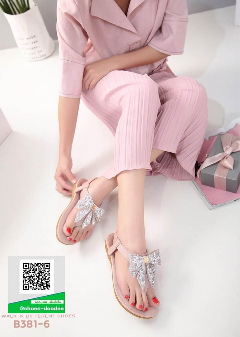 รองเท้าแตะผีเสื้อ รัดส้น B381-6-PNK [สีชมพู]