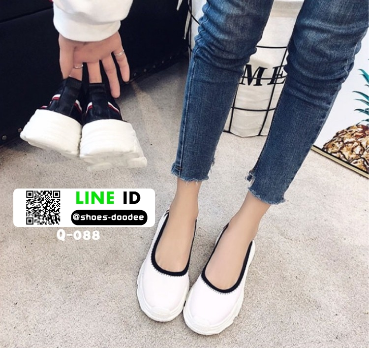 รองเท้าผ้าใบ สไตล์สุขภาพ Q-088-WHI [สีขาว]