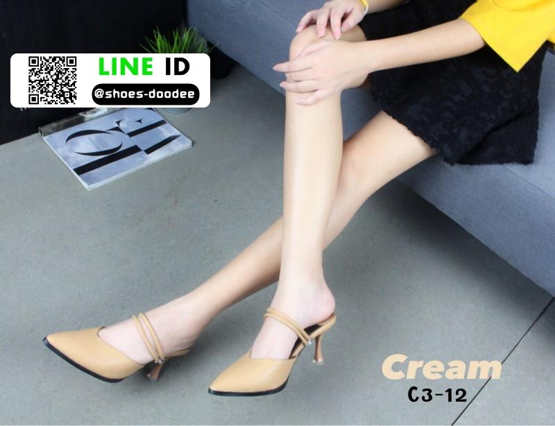 รองเท้าเปิดส้น Zara style หัวแหลม C3-12-CRE [สีครีม]