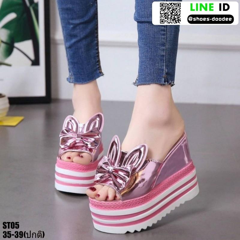 รองเท้าแบบสวมส้นเตารีด ST05-PNK [สีชมพู]