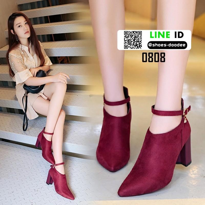 รองเท้าบูทหัวแหลม 0808-P-RED [สีแดง]