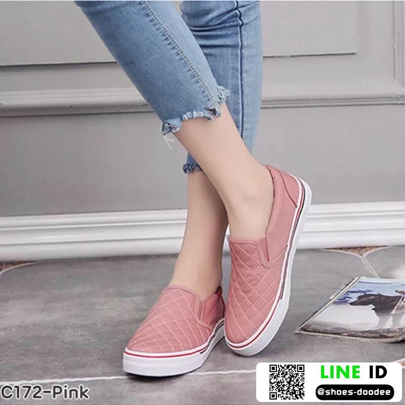 รองเท้าผ้าใบทรงกระชับเท้า C172F2-PNK [สีชมพู]