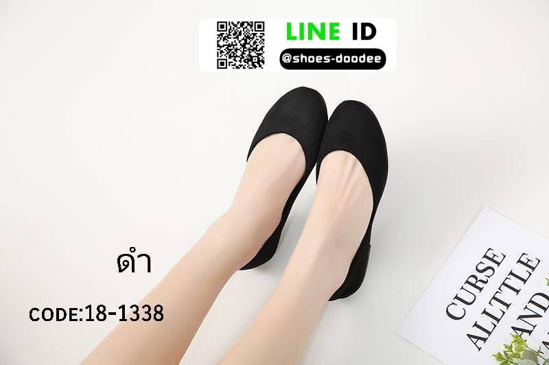 รองเท้าคัชชูหัวมน 18-1338-BLK [สีBLK]
