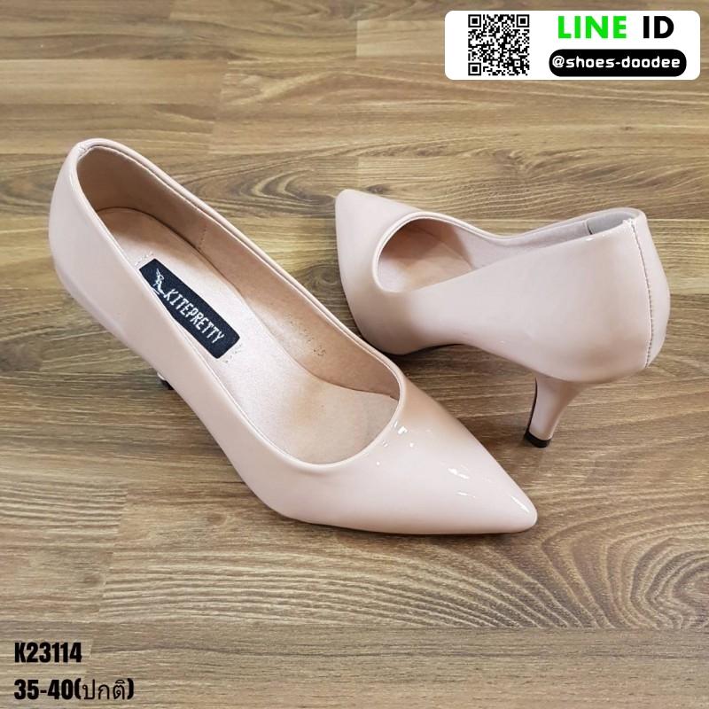 รองเท้าคัชชูงานหนังแก้ว K23114-PNK [สีชมพู]