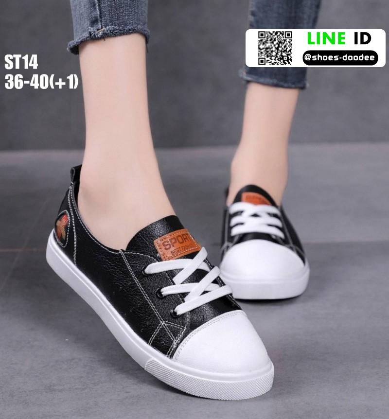 รองเท้าผ้าใบแฟชั่น ST14-BLK [สีBLK]
