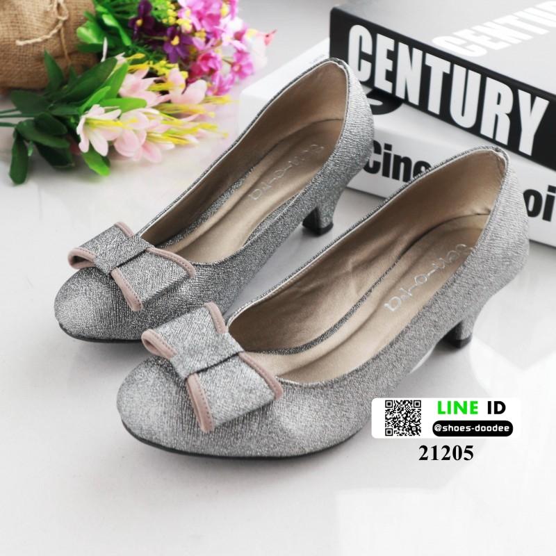 รองเท้าคัชชูส้นสูง 21205-GRAY [สีเทา]