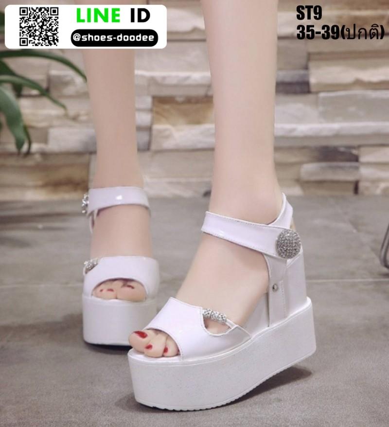 รองเท้าทรงเตารีดแบบรัดข้อ ST9-WHI [สีขาว]
