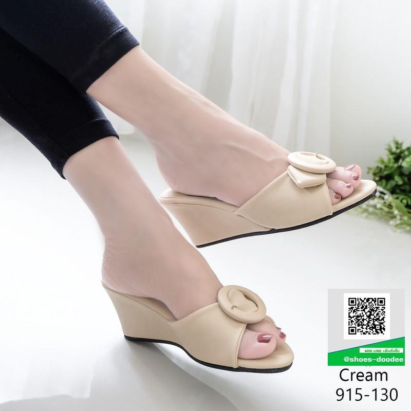 รองเท้าลำลองส้นเตารีดแบบสวม 915-130-ครีม [สีครีม]