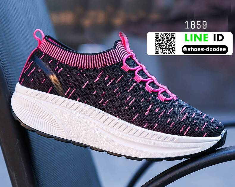 รองเท้าผ้าใบเพื่อสุขภาพ 1859-PNK [สีชมพู]