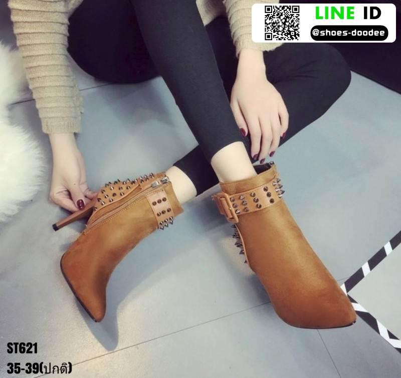 รองเท้าบุทส้นเข็มหุ้มข้อ ST621-TAN [สีแทน]