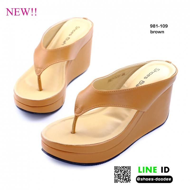 รองเท้าลำลองส้นเตารีด สไตล์หนีบ 981-109B5-BWN [สีน้ำตาล]