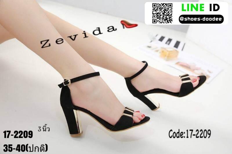 รองเท้าส้นเหลี่ยมรัดข้อหุ้มส้น 17-2209-BLK [สีดำ]