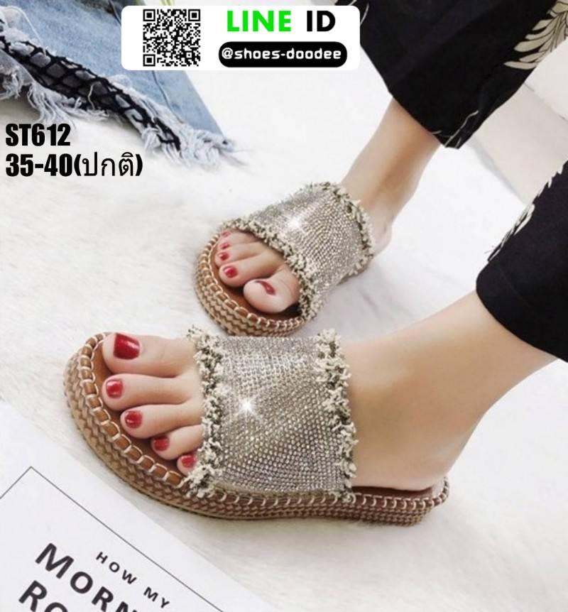 รองเท้าแตะสุขภาพหน้าเพชร ST612-GLD [สีทอง]
