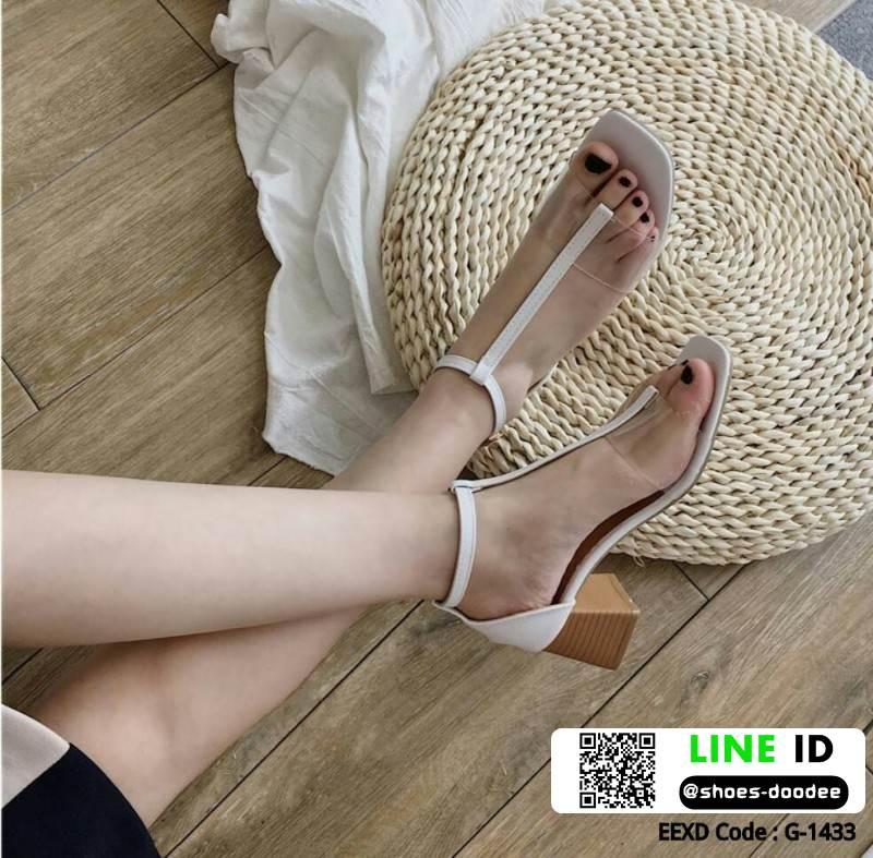 รองเท้าส้นสูงรัดข้อ T-Strapt พลาสติกใส G-1433-WHI [สีขาว]