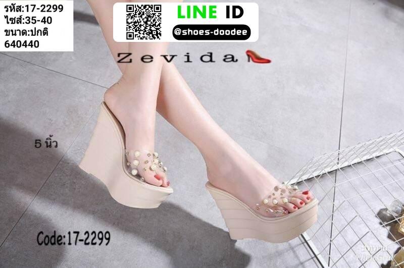 รองเท้าแบบสวมส้นเตารีด 17-2299-CRM [สีครีม]