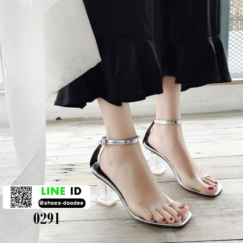 รองเท้าส้นสูงนำเข้า Crystal high-heeled shoes 0291-SILVER [สีเงิน]