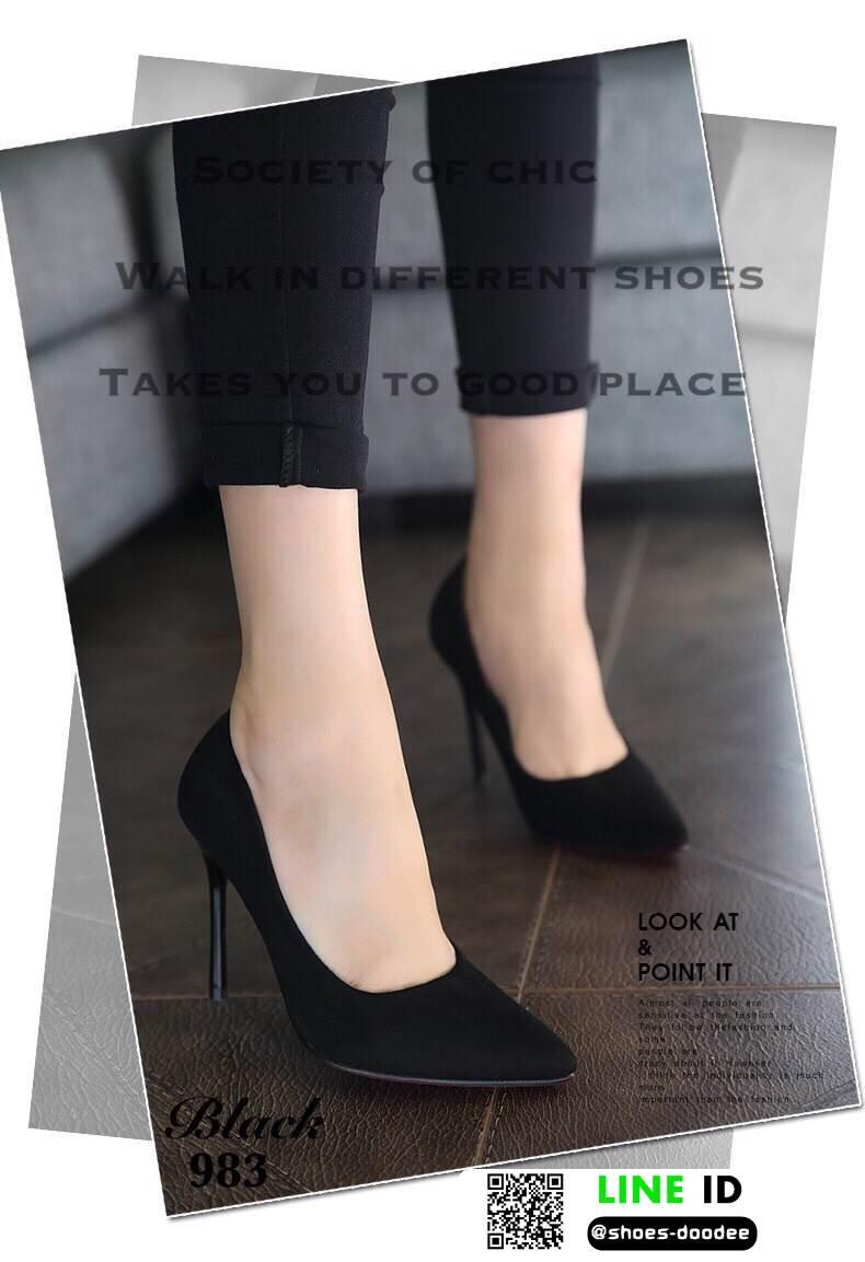รองเท้าคัชชูหัวแหลม 983-BLK [สีดำ]