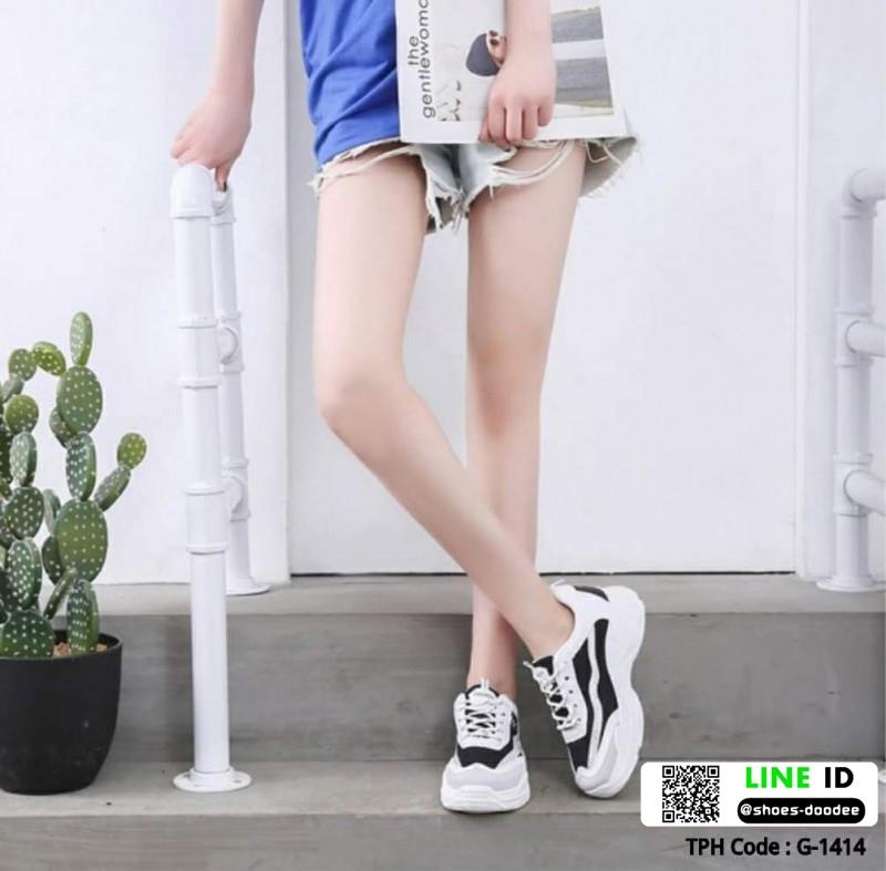 รองเท้าผ้าใบเสริมส้น ทรง Sport G-1414-BLK [สีดำ]