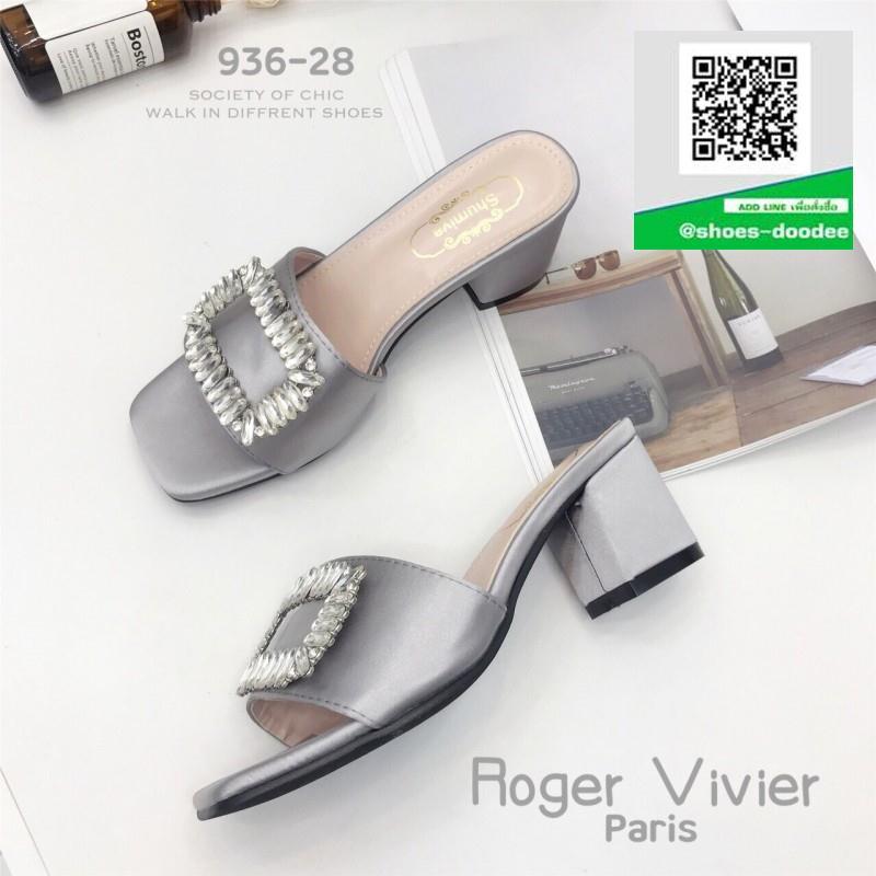 รองเท้าส้นตันสีเทา ทรงmaxi Roger vivier (สีเทา )
