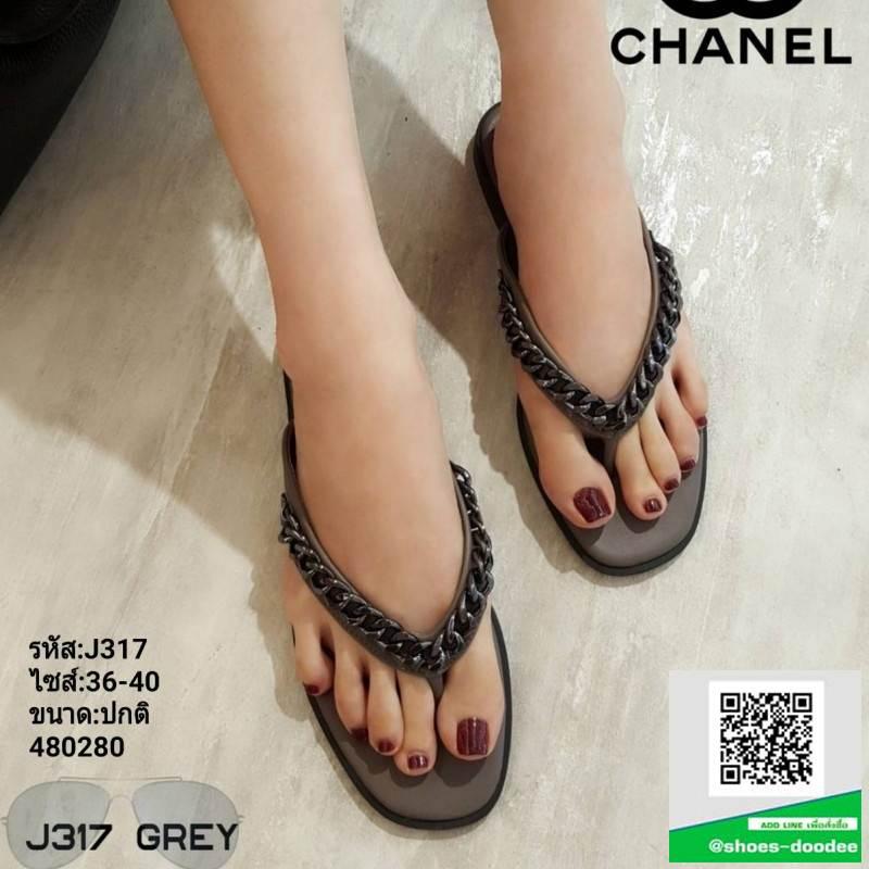 รองเท้าแตะคีบสายโซ่ J317-GRA [สีเทา]