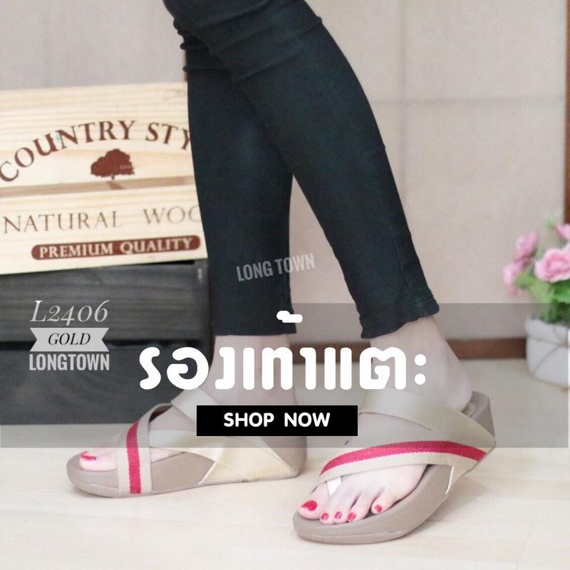 รองเท้าแตะผู้หญิง รองเท้าสุขภาพ รองเท้าแตะแฟชั่น รองเท้าแตะราคาถูก