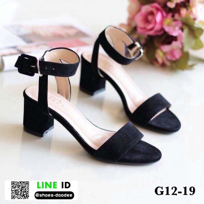 รองเท้าลำลองรัดส้น กำมะหยี่นิ่ม G12-19-BLK [สีดำ]