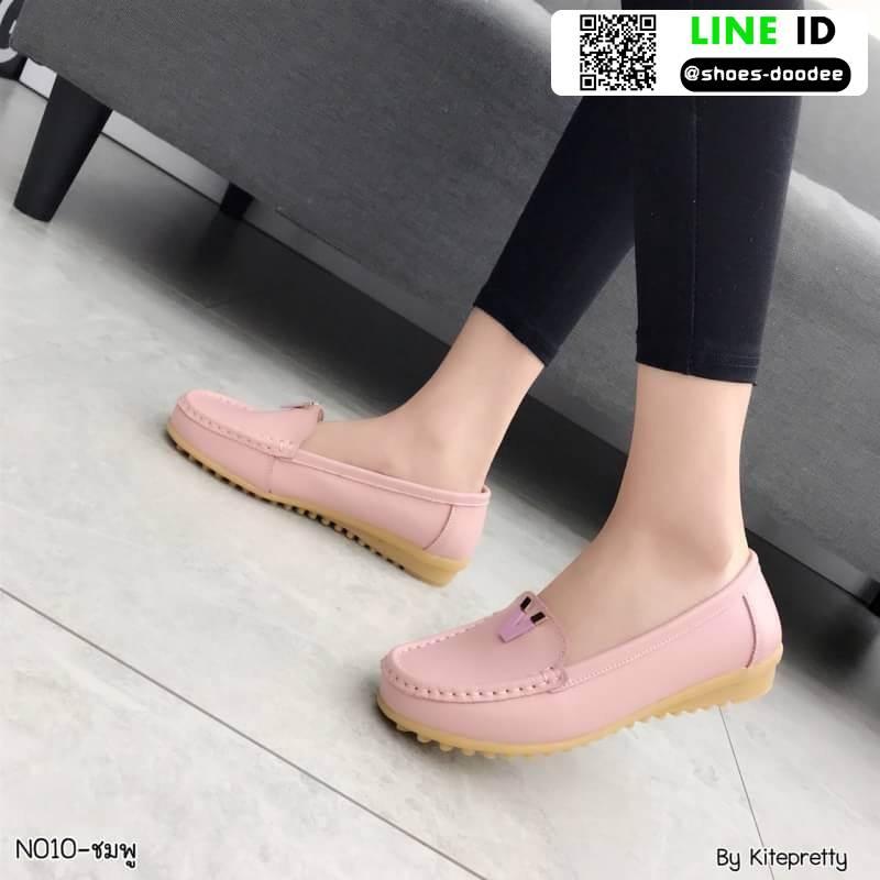รองเท้าคัชชูงานหนังแท้ นิ่มมากๆ N010-PNK [สีชมพู]