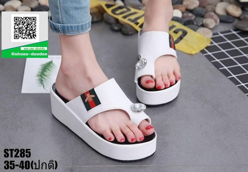 รองเท้าแตะสวมนิ้วโป้งทรงเตารีด ST285-WHI [สีขาว]