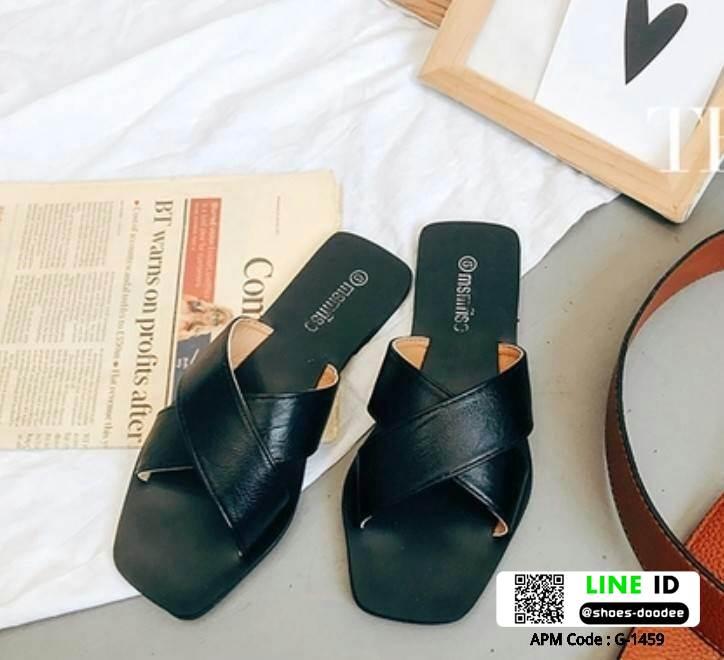 รองเท้าแตะแฟชั่น สวมใส่ง่าย สายไขว้ G-1459-BLK [สีดำ]