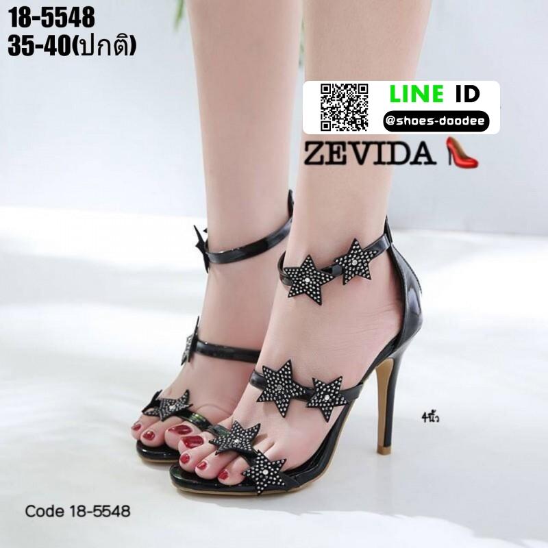 รองเท้าส้นสูงติดดาวหุ้มส้น 18-5548-BLK [สีดำ]