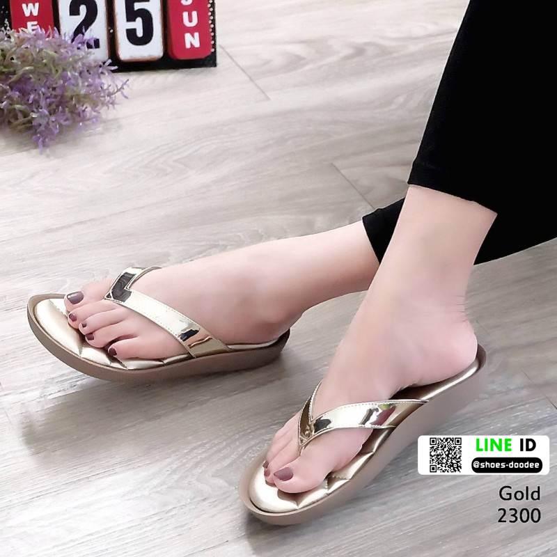 รองเท้าหูคีบพื้นเตี้ย งานสุขภาพ บุนวม 2300-ทอง [สีทอง]