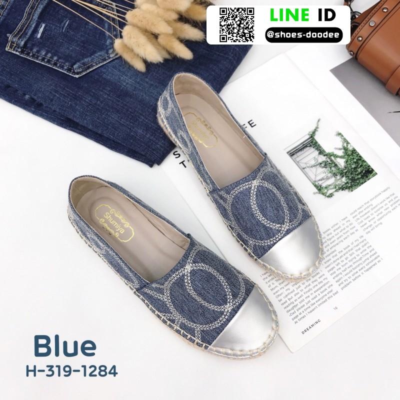 รองเท้าคัทชูส้นแบน chanel flats H-319-1284-BLU [สีน้ำเงิน]