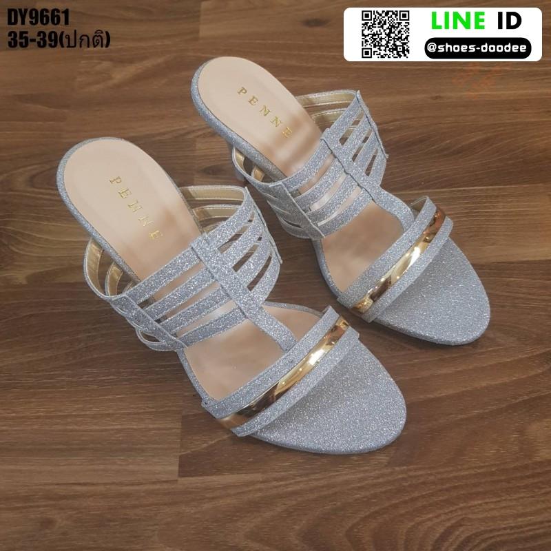 รองเท้าส้นสูงแบบสวมเปิดส้น DY9661-SIL [สีเงิน]
