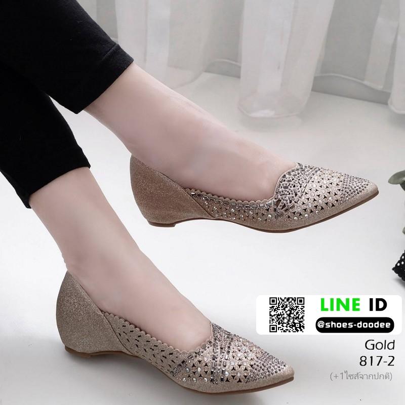 รองเท้าคัชชู ลายฉุลดีเทลเล็กๆ หนัง pu 817-2-ทอง [สีทอง]