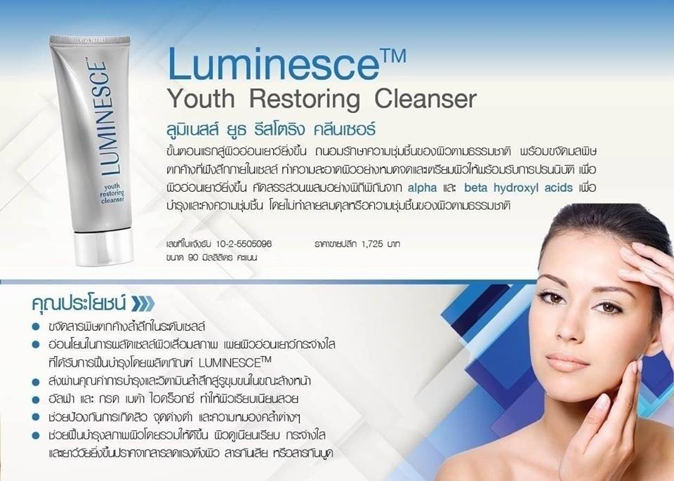 Youth Restoring Cleanser