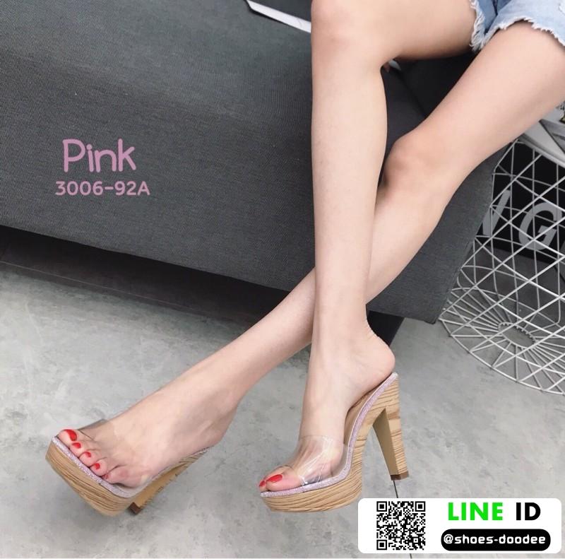 รองเท้าส้นสูงเปิดส้น ส้นไม้ หน้าใส 3006-92A-PNK [สีชมพู]