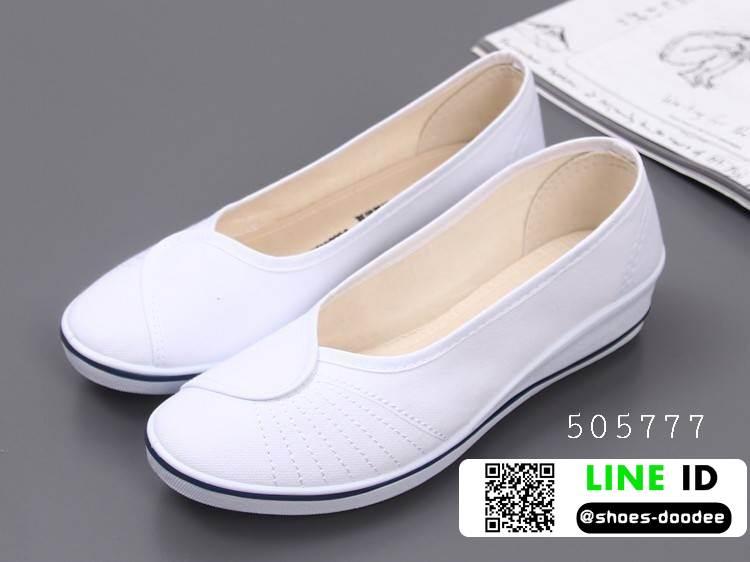 รองเท้าผ้าใบลำลอง 505777-WHT [สีขาว]
