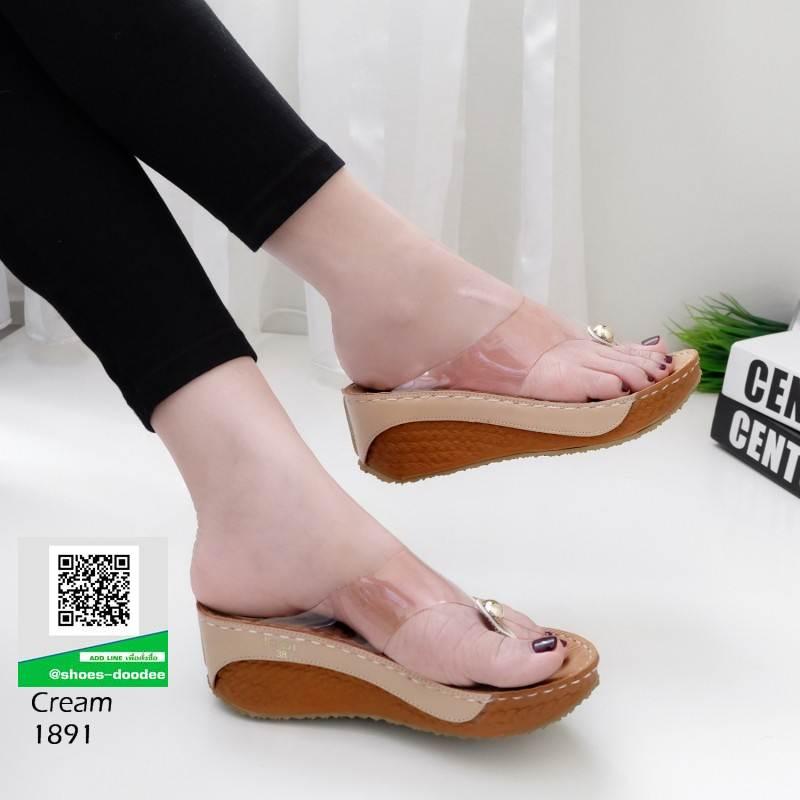 รองเท้าส้นเตารีดหูคีบหน้าใส แต่งมุกด้านหน้าสวยดูแพง 1891-ครีม [สีครีม]