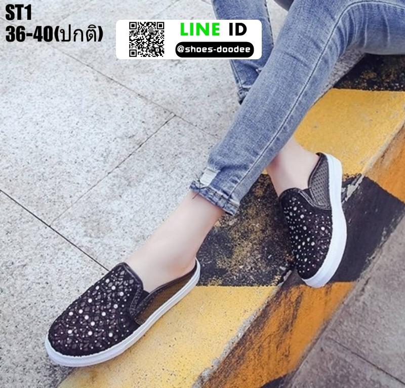 รองเท้าผ้าใบแบบเปิดส้น ST1-BLK [สีดำ]
