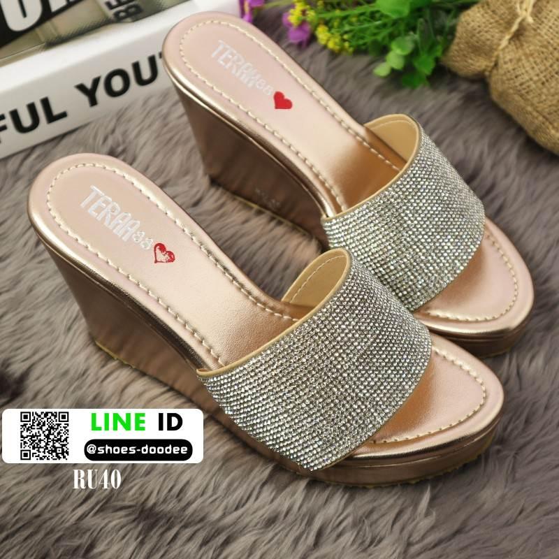 รองเท้าส้นเตารีด สไตล์แบรนดัง RU40-PINK [สีชมพู]