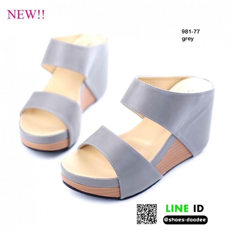 รองเท้าสไตล์ลำลองแบบสวมคาดหน้าสองตอน 981-77D5-GRY [สีเทา]