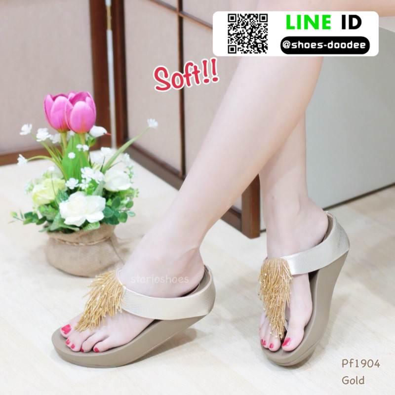 รองเท้าสุขภาพแต่งพู่ ฟิทฟลอป PF1904-GLD [สีทอง]