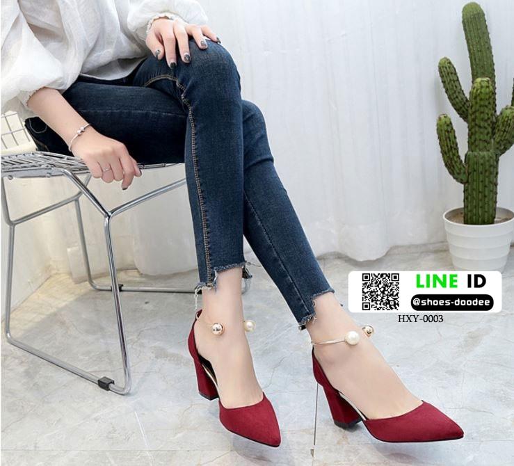 รองเท้าส้นสูงหัวแหลมนำเข้า HXY-0003-RED [สีแดง]