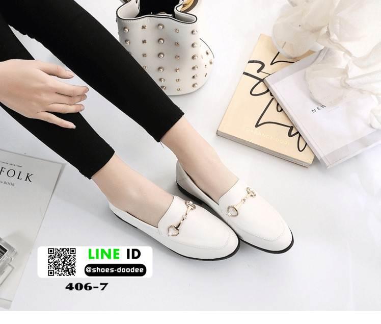 รองเท้าคัชชูหนังนิ่ม สไตล์แบรนด์ดัง 406-7-WHI [สีWHI]
