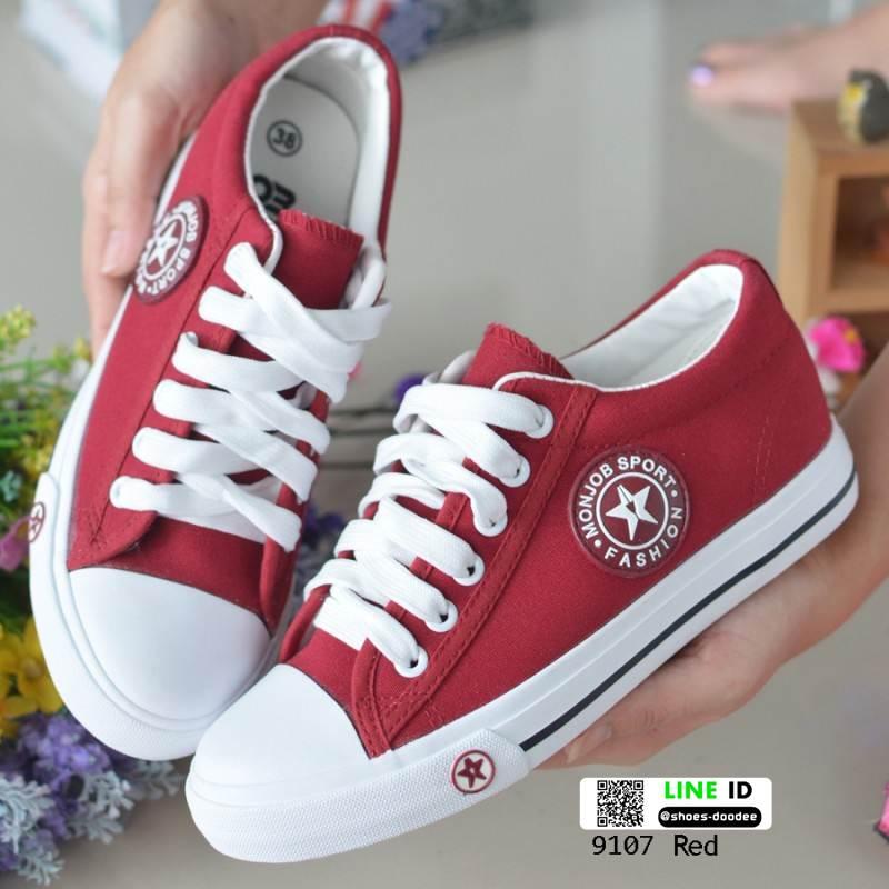 รองเท้าผ้าใบเสริมส้นสุดชิค 9107-RED [สีแดง]