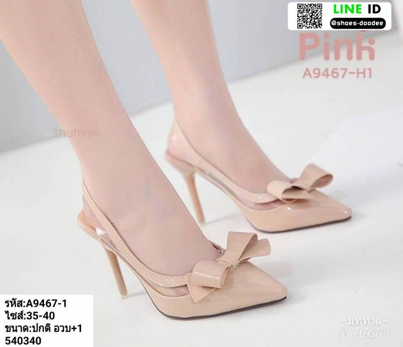 รองเท้าส้นสูงรัดส้น A9467-1-PNK [สีชมพู]