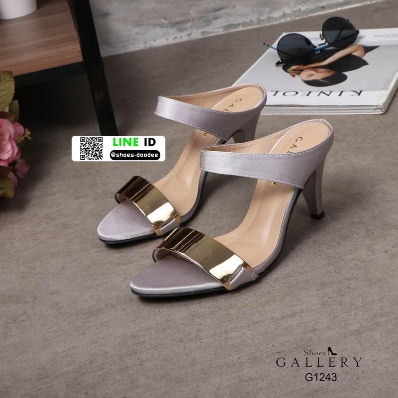 รองเท้าส้นสูงประดับอะไหล่ทองด้านหน้า G12-43-GRY [สีเทา]